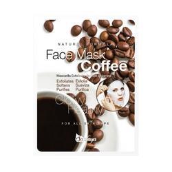 SAPLAYA SKINCARE GLOW MASK SHEET COFFEE